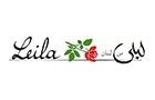 Restaurants in Lebanon: Leila Restaurant