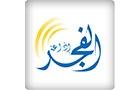 Radio Station in Lebanon: Fajr Radio Company