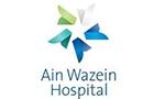 Hospitals in Lebanon: Ain Wa Zein Hospital