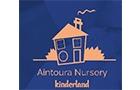 Nurseries in Lebanon: Aintoura Nursery & Kindergarten