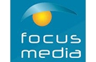 Advertising Agencies in Lebanon: Focus Advertising Group Sarl