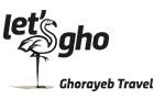 Travel Agencies in Lebanon: Ghorayeb Travel & Tourism Agency