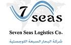 Shipping Companies in Lebanon: Seven Seas Shipping Co Sarl