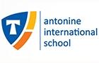 Nurseries in Lebanon: Antonine International School