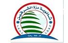 Schools in Lebanon: Durrat Al Charkayn