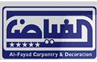 Companies in Lebanon: Al Fayad Carpentry And Decoration Sarl