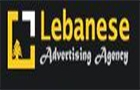 Advertising Agencies in Lebanon: Lebanon Advertising Agency