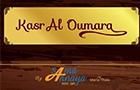 Restaurants in Lebanon: Kasr Al Oumara Restaurant