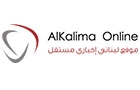 Advertising Agencies in Lebanon: Al Kalima Online
