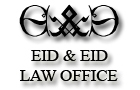 Companies in Lebanon: Eid & Eid Law Office