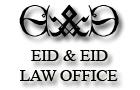 Companies in Lebanon: Eid & Eid Law Office