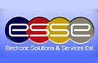 Parking in Lebanon: Electronic Solutions & Services Est ESSE