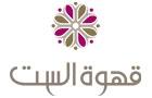 Companies in Lebanon: Kasr Al Noujoum Sal Ahwet El Set