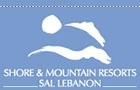 Hotels in Lebanon: La Grande Ourse