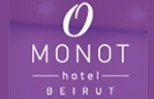 Hotels in Lebanon: Aret Sal Achkar Real Estate & Tourism Sal O Monot Luxury Boutique Hotel