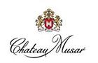 Companies in Lebanon: Chateau Musar Sal