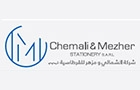 Companies in Lebanon: Chemali & Mezher Stationery Sarl