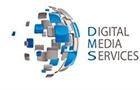Advertising Agencies in Lebanon: Digital Media Solutions Sal DMSSal