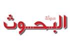 Companies in Lebanon: Magazine Al Bouhouss