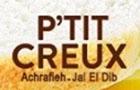 Restaurants in Lebanon: Ptit Creux Restaurant