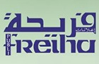 Advertising Agencies in Lebanon: Publi Freiha