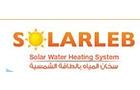 Companies in Lebanon: Solarleb
