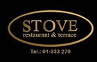 Restaurants in Lebanon: Stove Restaurant & Terrace