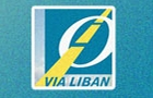 Companies in Lebanon: Via International Sal