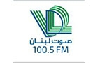 Radio Station in Lebanon: Voix Du Liban Voice Of Lebanon Sawt Lebnan 1003 1005 FM Ste Moderne Dinformation SAL