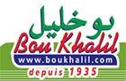 Supermarkets in Lebanon: Bou Khalil Societe Moderne Sal