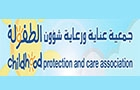 Ngo Companies in Lebanon: Childhood Protection & Care Association