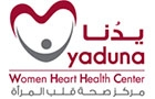 Ngo Companies in Lebanon: Yaduna Foundation Women Heart Health Center
