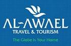Travel Agencies in Lebanon: Al Awael Travel And Tourism Sarl
