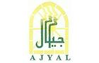 Schools in Lebanon: Ecole Ajyal