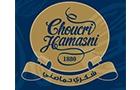 Confectionery in Lebanon: Choucri Hamasni BK Sarl