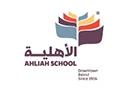 Schools in Lebanon: Ahliah School