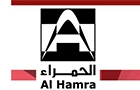 Offshore Companies in Lebanon: Al Hamra Group Sal Offshore