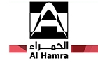 Companies in Lebanon: Al Hamra Group Sarl