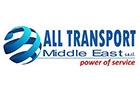 Shipping Companies in Lebanon: All Transport Middle East SARL