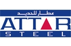 Companies in Lebanon: Attar Steel Sal