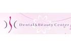 Beauty Centers in Lebanon: Dental & Beauty Center Dbc