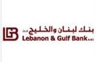 Banks in Lebanon: Lebanon And Gulf Bank Sal LGB Bank Sal