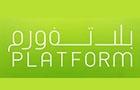Companies in Lebanon: Platform Sal