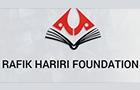 Ngo Companies in Lebanon: Rafik Hariri Foundation