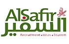 Companies in Lebanon: Al Safir For General Services And Recruitment