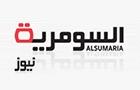 Tv Stations in Lebanon: Al Sumaria Tv