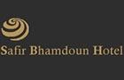 Hotels in Lebanon: Safir Bhamdoun Hotel