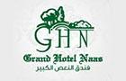 Hotels in Lebanon: Hotel Naas