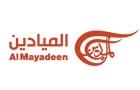 Tv Stations in Lebanon: Al Mayadeen Sal