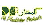 Grain Suppliers in Lebanon: Al Moukhtar Products Company Sarl